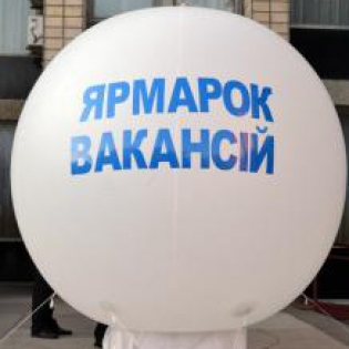 В Ужгороді відбудеться Ярмарок професій та вакансій