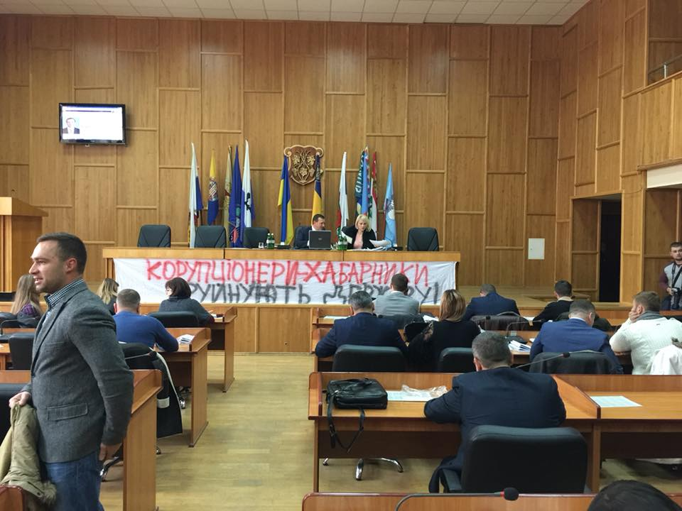 """Результат пошуку зображень за запитом """"Начальник відділу Ужгородської міськради отримав хабар у сумі 20 тисяч гривень"""""""