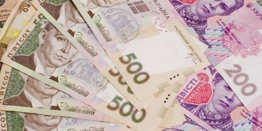 Місцеві бюджети Закарпаття отримали майже 1,9 млрд. грн. податків та зборів