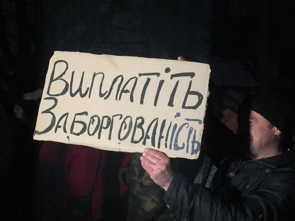 На Закарпатті бюджетники заблокували трасу Київ – Чоп (відео)