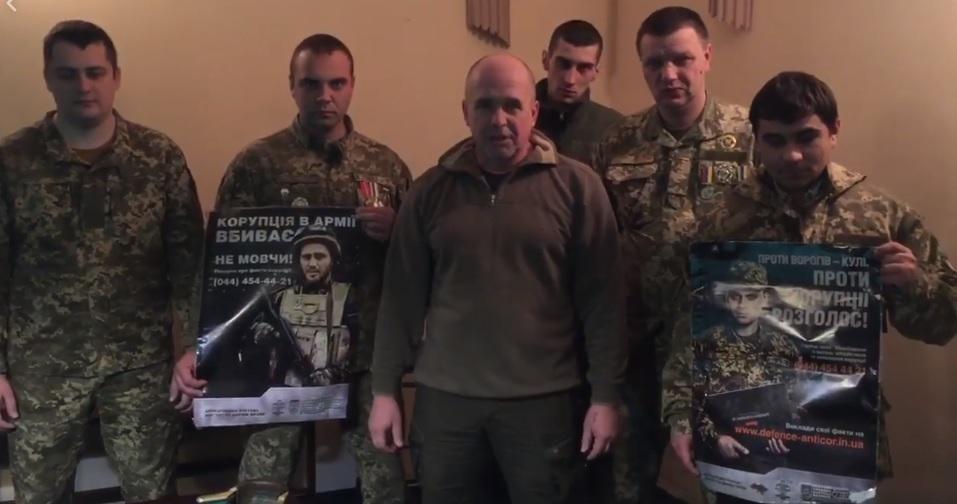 Закарпатські ветерани АТО закликали командира 15 ОГПБ не ховатися від суду (відео)