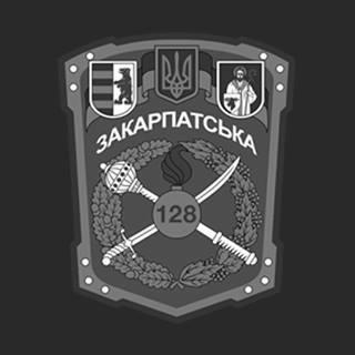 "128-ма бригада визнала ""небойову"" втрату закарпатського бійця"