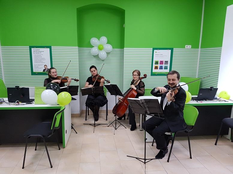 А-Банк презентував нове відділення у Мукачеві (відео)