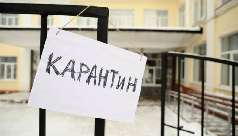 Карантин у школах Виноградівщини продовжили до 24 лютого