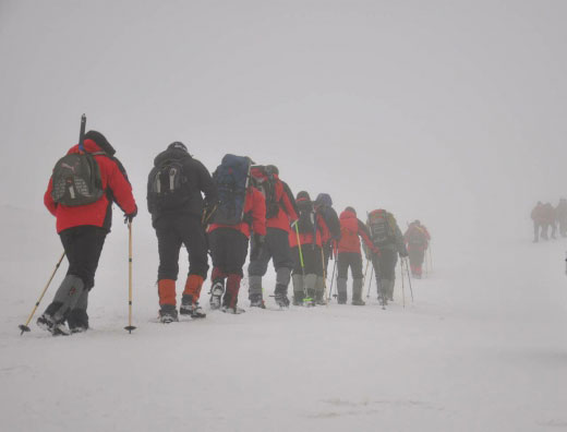 На Закарпатті відкрито онлайн-реєстрацію для туристів, які вирушають у гори