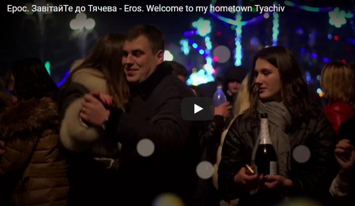 Відомий український режисер В'ячеслав Бігун показав новорічні принади рідного Тячева (відео)