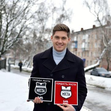 """Проект """"Інспектор. Міста"""" навідався до Ужгорода – сьогодні прем'єра на """"1+1"""""""