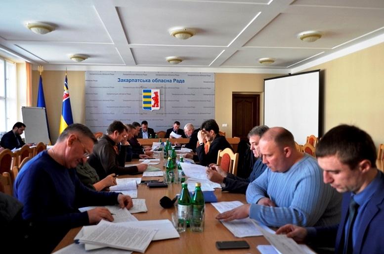 Президія Закарпатської облради узгодила порядок денний першого пленарного засідання 10 сесії
