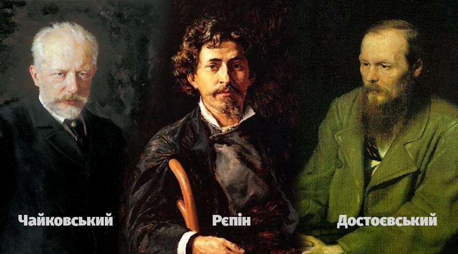 Великi росiяни чи великi українцi?