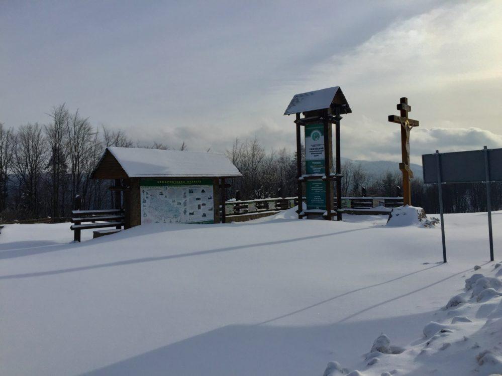 Міністерство екології збільшить площу Ужанського нацпарку на 18000 гектарів