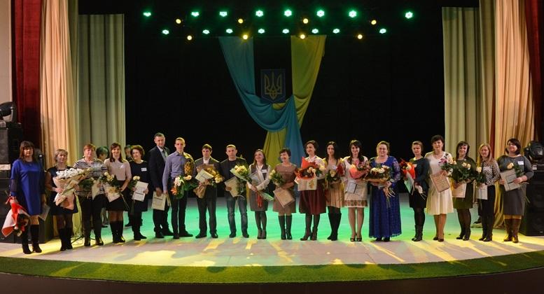 В Ужгороді визначили переможців обласного етапу Всеукраїнського конкурсу «Учитель року 2018» (фото)