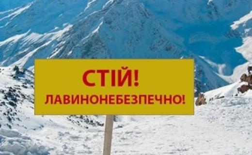 Закарпатські рятувальники попереджають про високий рівень лавинної небезпеки у горах