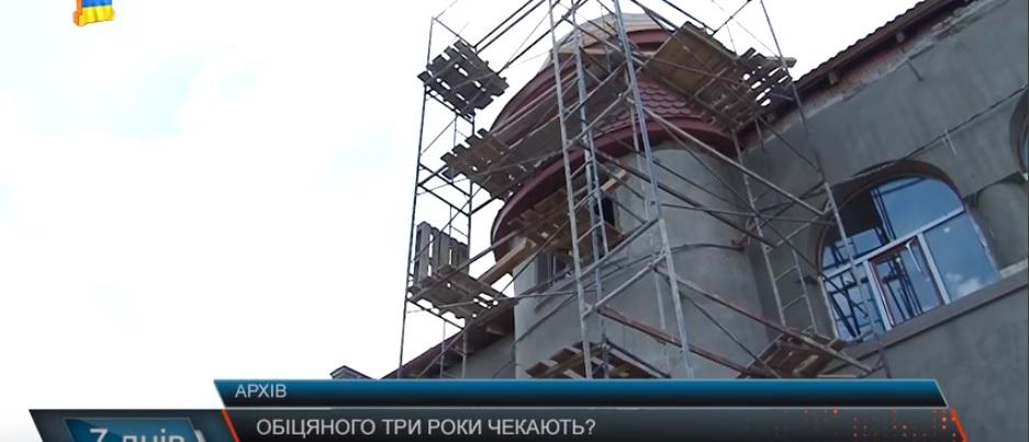 """Додаткові 44 мільйони гривень підуть на реконстукцію мукачівського """"довгобуду"""" (відео)"""