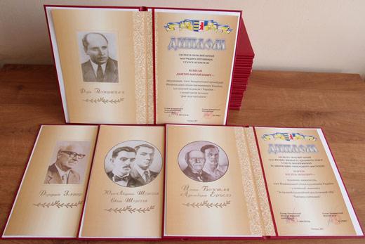 У Закарпатській ОДА урочисто вручать обласні премії з літератури та мистецтва