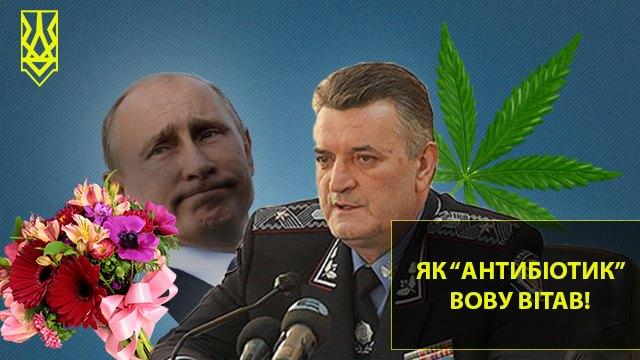 Депутат Закарпатської облради мріє дожити до путінських стандартів РФ