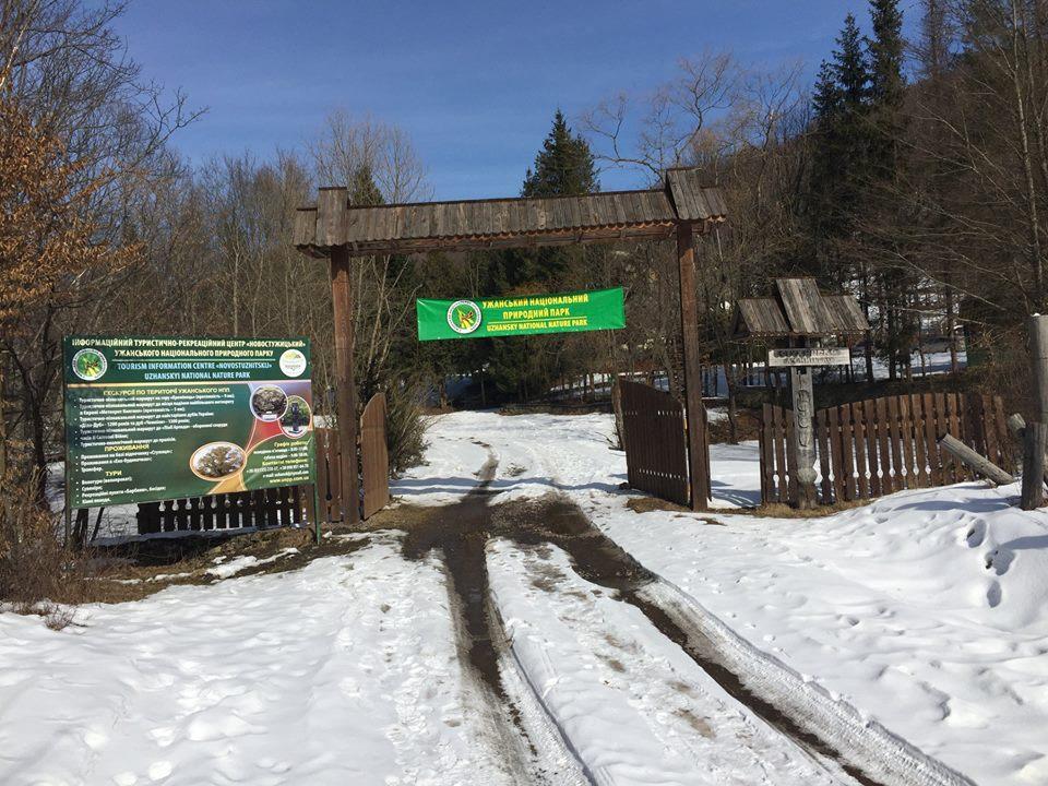 На території Ужанського нацпарку браконьєри жорстоко побили працівника державної охорони парку
