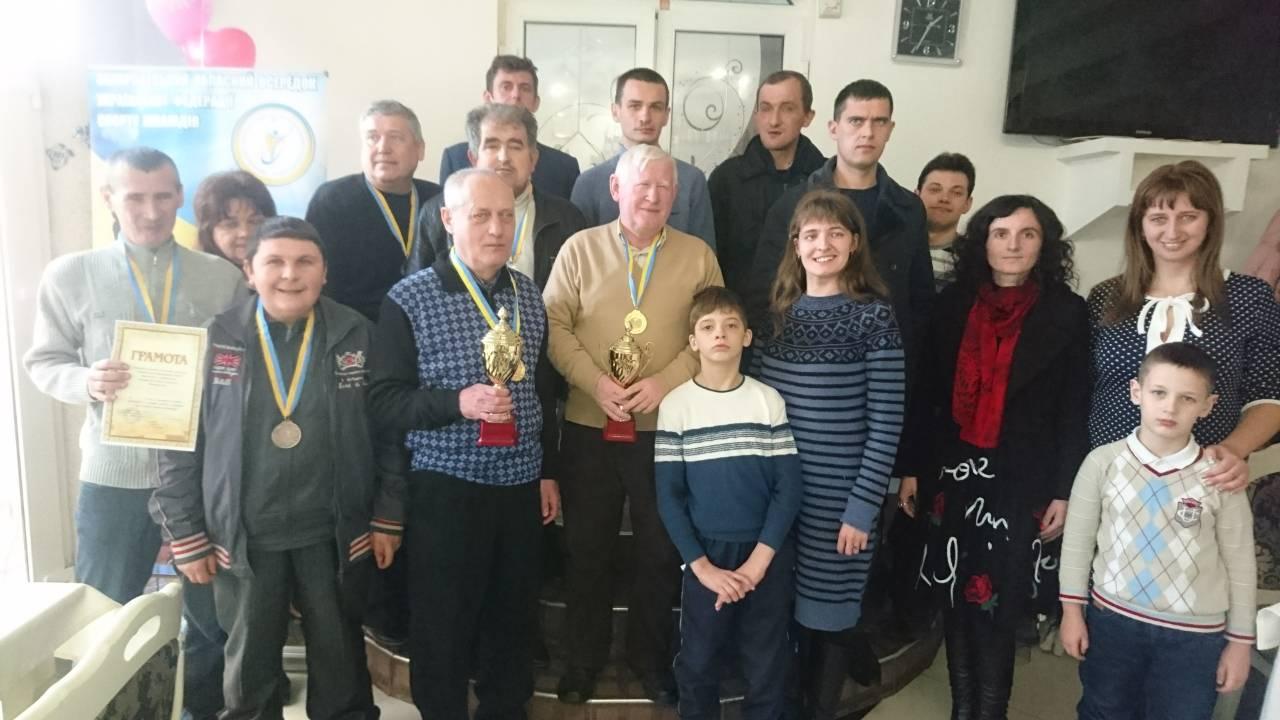 Закарпатські інваліди провели турнір з шахів