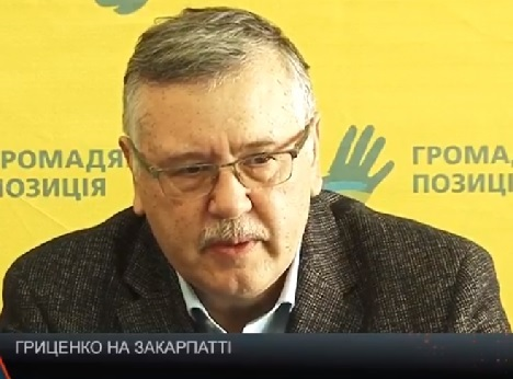 """Закарпаття відвідав лідер """"Громадянської позиції"""" Анатолій Гриценко (відео)"""