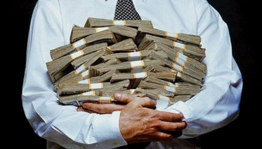 Правоохоронці викрили на Закарпатті схему привласнення 735 тис. грн. бюджетних коштів