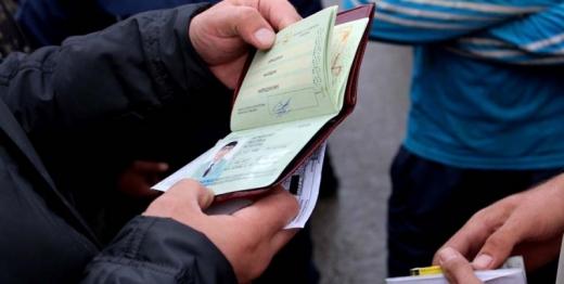 В ужгородському хостелі поліція виявила чотирьох нелегалів