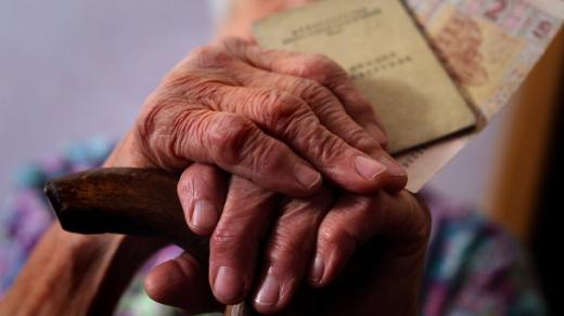 На Закарпатті виникла заборгованість із виплати пенсій