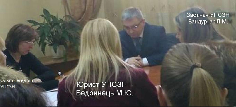 Мукачівська міськрада не змогла пояснити чому її працівники в робочий час відвідали обласного прокурора (документ)