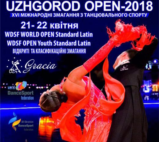 """Цими вихідними відбудеться міжнародний турнір із танцювального спорту """"Uzhgorod Open 2018"""""""