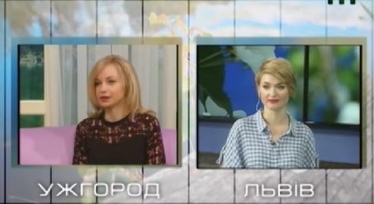 Телеміст Ужгород – Львів. Всесвітній день голосу (відео)