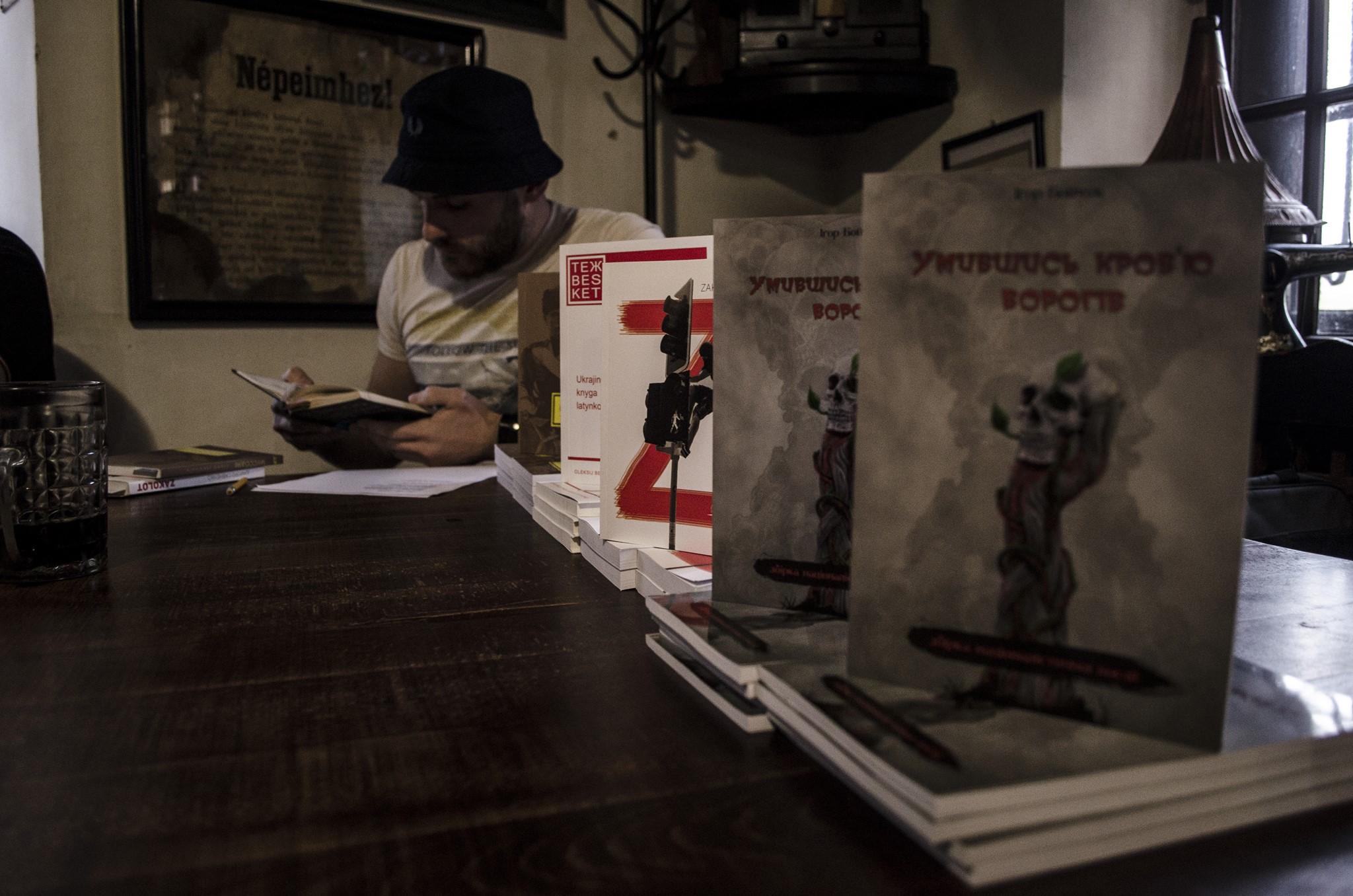 В Ужгороді читали неполіткоректну поезію
