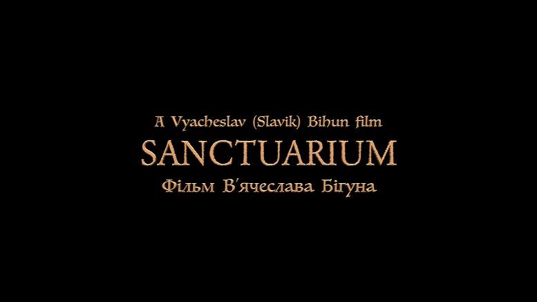 Фільм закарпатського режисера «Санктуаріум» номіновано до програми Міжнародного кінофестивалю «TOURFILM – RIGA 2018»