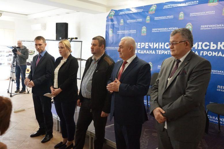 У Перечині відбувся представницький бізнес-форум (фото)