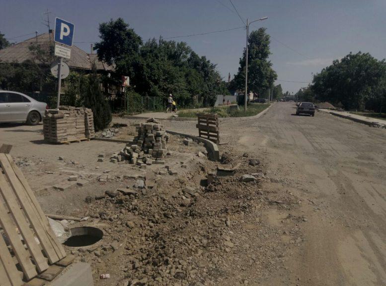 Правоохоронці перевірятимуть інформацію ЗМІ про можливе заволодіння бюджетними коштами на ремонті вулиці Можайського в Ужгороді