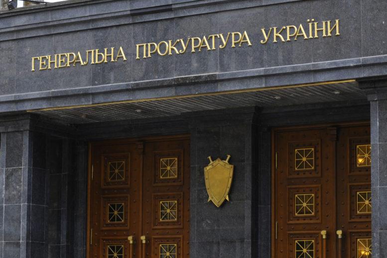 Закарпатський Держгеокадастр стверджує, що прокуратура та УЗЕ піймали облизня