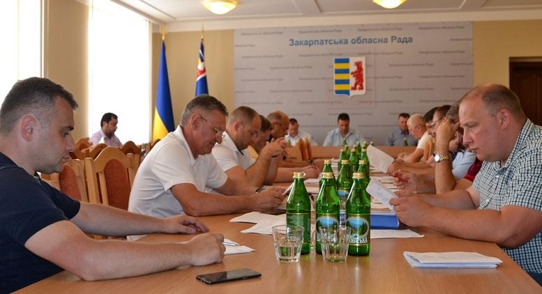 Президія Закарпатської облради узгодила перелік питань, внесених на розгляд 11-ої сесії