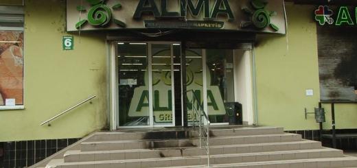 В Мукачеві підпалили магазин