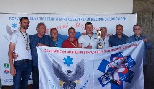 Закарпатська бригада екстреної медичної допомоги – переможець загальноукраїнських змагань