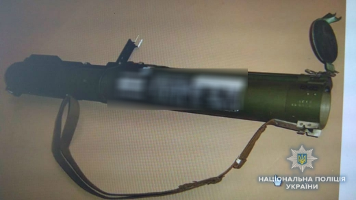 На стадіоні села Нересниця Тячівського району знайшли гранатомет