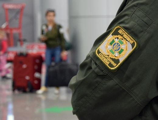 Закарпатські прикордонники завадили незаконному вивезенню двох дітей з України