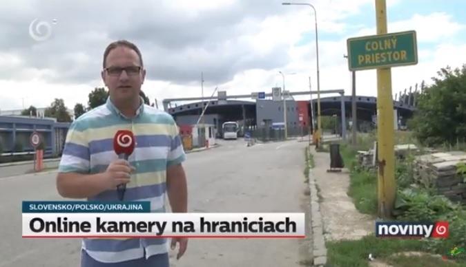 """З словацької сторони переходу """"Ужгород – Вишнє Немецьке"""" також можуть встановити онлайн камери (відео)"""