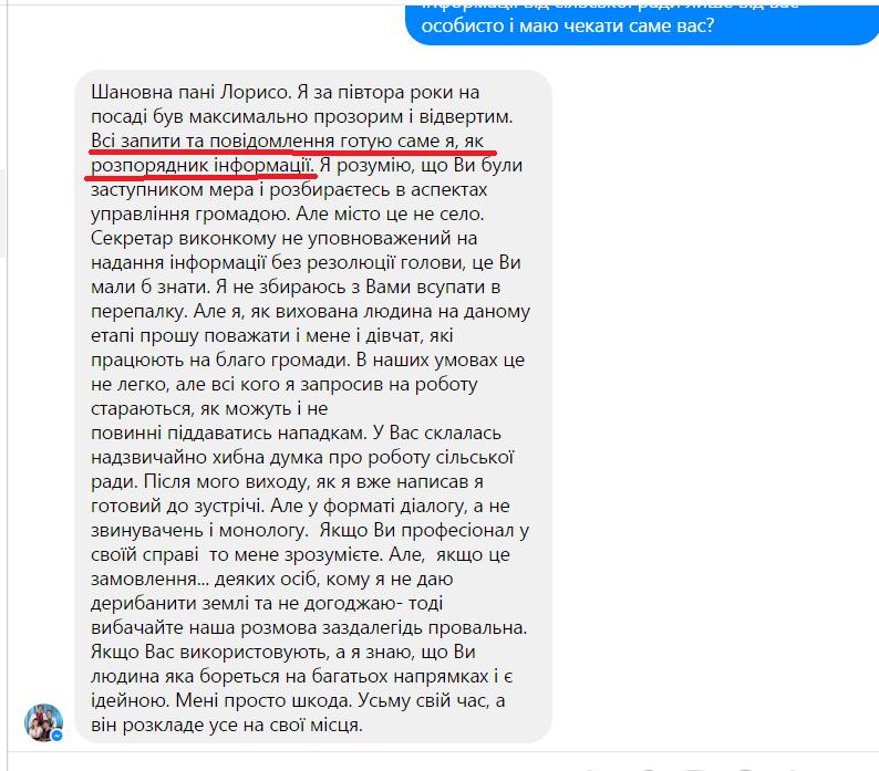 Тарнівецький сільський голова заперечує свою неприхильність до журналістів, але ті спростовують його слова (документ)