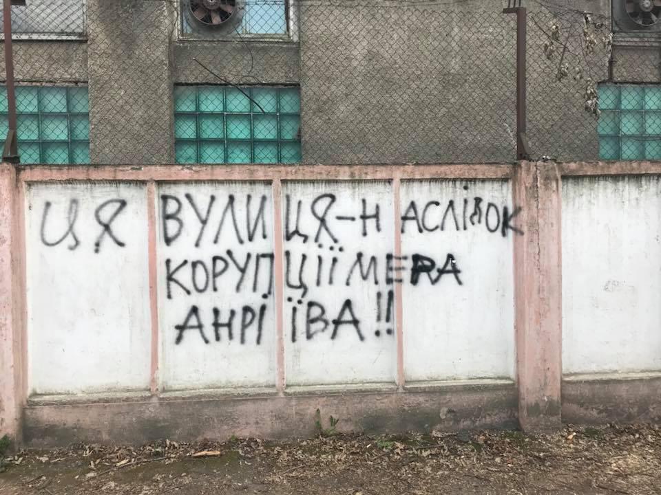 Як мер Ужгорода потратив 500 мільйонів гривень платників податків на неякісні ремонти доріг