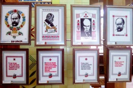 """В Ужгороді відбудеться виставка в рамках проекту """"Образ і Слово Кобзаря у вишивці"""""""