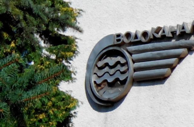 Ужгородський Водоканал попередив, що міській лікарні, поліклініці та інфекційній лікарні відключать воду