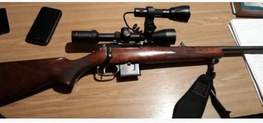 Уночі на Рахівщині лісівники виявили озброєних браконьєрів