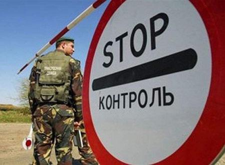 Україна закриє близько 70% всіх пунктів пропуску через кордон, поки всі відкриті