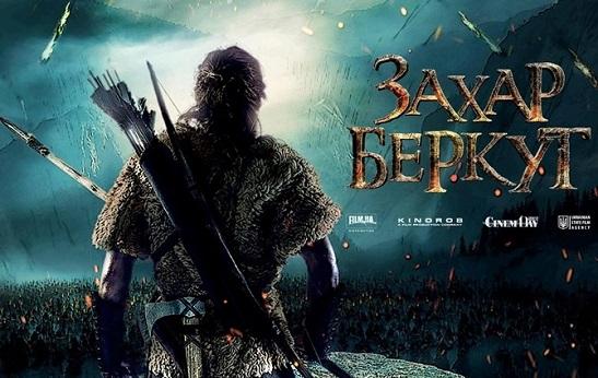 """Історичний екшн """"Захар Беркут"""", який знімали на Закарпатті, вийде на екрани у жовтні наступного року"""