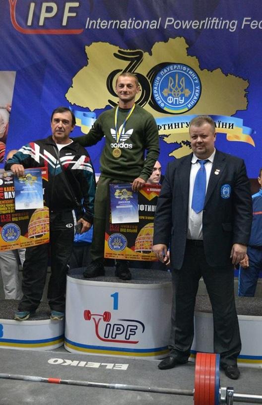 Закарпатські пауерліфтери успішно виступили на чемпіонаті України (фото)