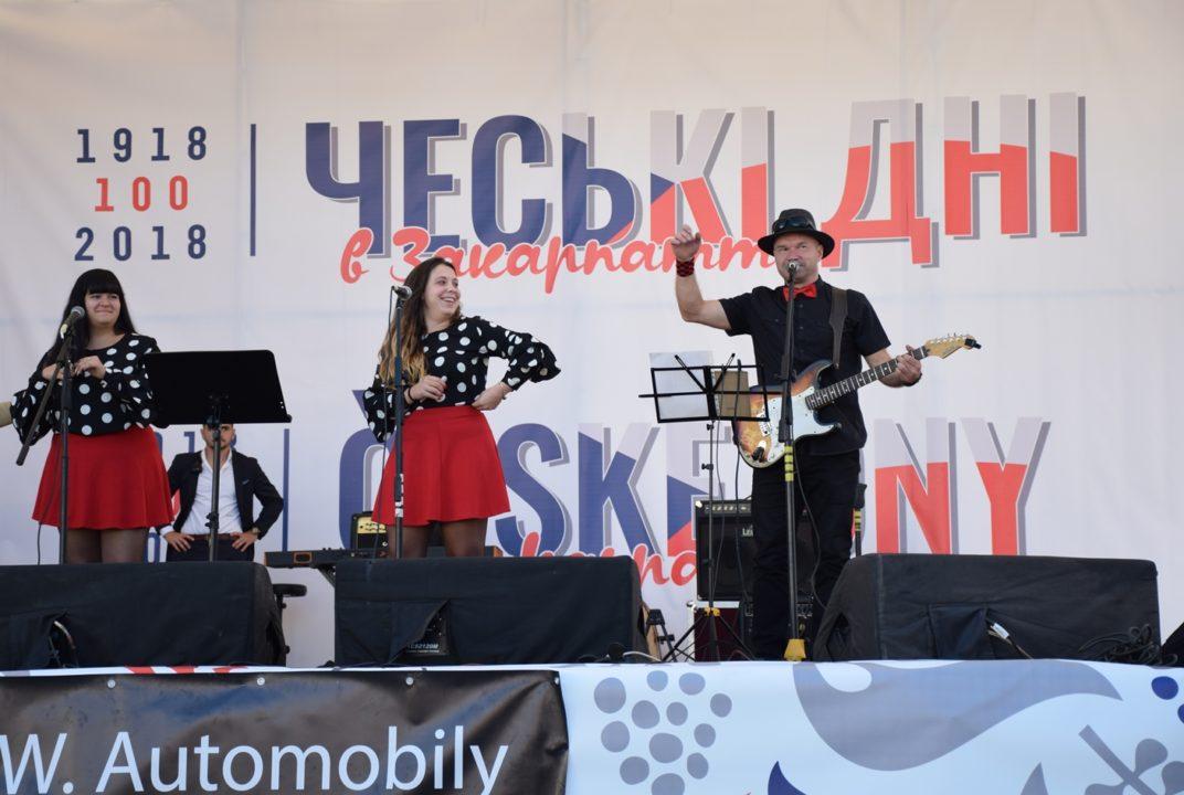 В Ужгороді урочисто відкрили фестиваль «Чеські дні на Закарпатті»