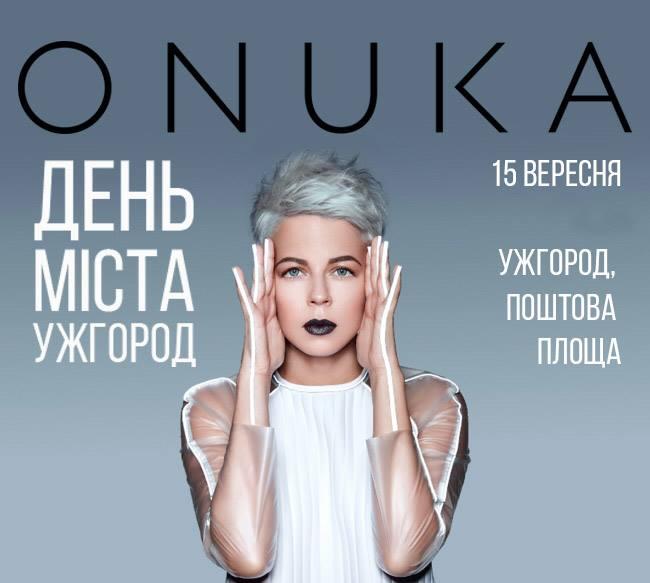 Завтра на Поштовій в Ужгороді співатиме ONUKA