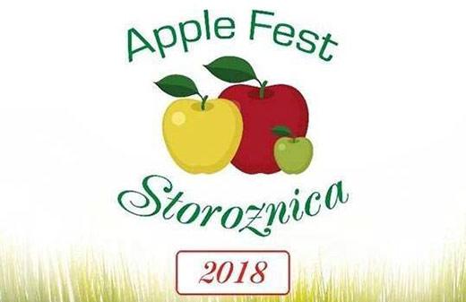 У Сторожниці під Ужгородом пройде яблучний фестиваль
